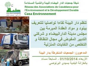 2014-09-01 gestion déléguée Ar