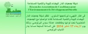 2014-09-17 Rencontre ass Sidi Bernoussi FB
