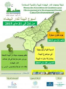 Affiche Semaine EnvironnementAr