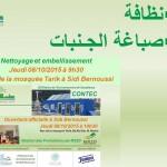 CONTEC Embellissement Sidi Bernoussi 08-10-2015 Ar