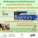 Ouverture officielle du CONTEC à Sidi Bernoussi